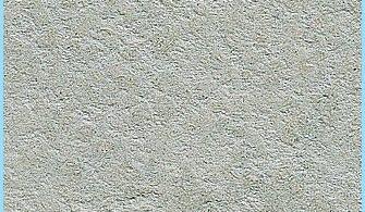 Kuinka valmistautua sementti-kalkki kipsi