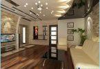 Katto suunnittelu olohuoneessa